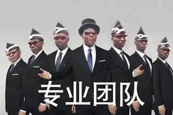 黑人抬棺材跳舞动图,黑人抬棺视频在线 热门事件 第1张