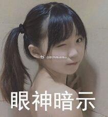 @御子Yumiko 邻家妹子初长成 7套写真合集打包下载