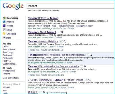 Google搜索结果中将新增留言评论 第1张