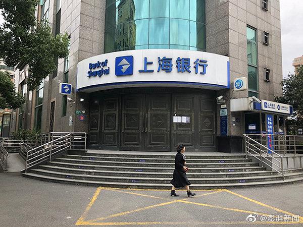 那个在上海银行怒取 500 万的大哥,到底什么来头?-前方高能