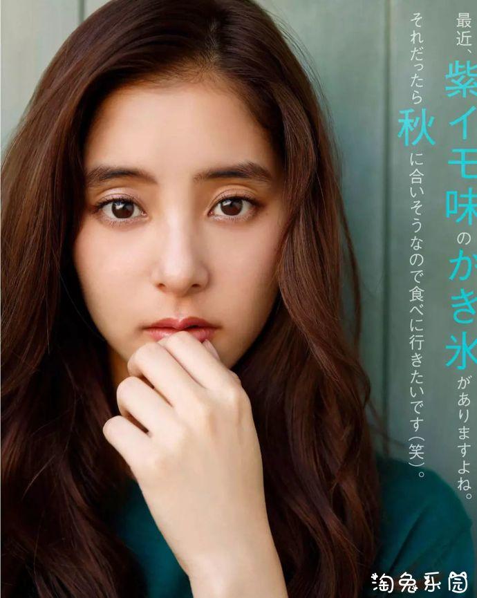 日本写真美女新木优子,确定过的眼神,看多少遍都不够,花野maria