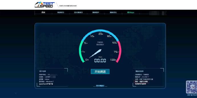 通过在测速网添加测速点引流或者装逼