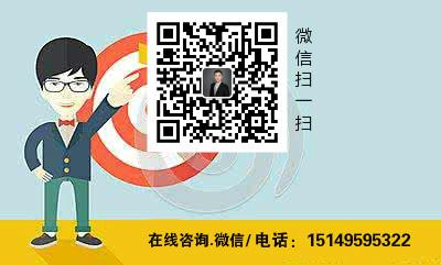 北京家具美容© 北京嘉祥和美家具服务有限公司-家具美容网
