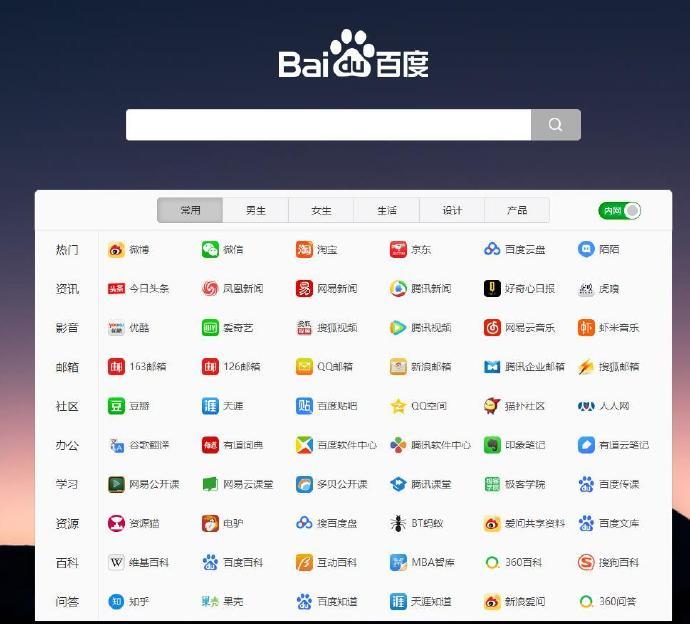 仿zhuye.kim的个人主页和磁力链接搜索引擎