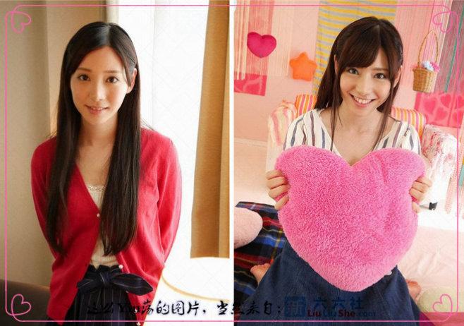 www.taoshu6.com_日刊:星野遥14部作品中哪一部最好看? taoshu6.net淘书楼淘福利 第2张