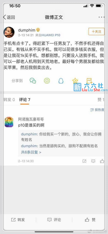 www.taoshu6.com_这位小姐姐会很火,她说出了多少女生的心声! taoshu6.net淘书楼淘福利 第1张