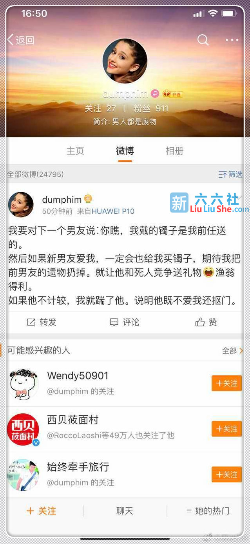 www.taoshu6.com_这位小姐姐会很火,她说出了多少女生的心声! taoshu6.net淘书楼淘福利 第2张