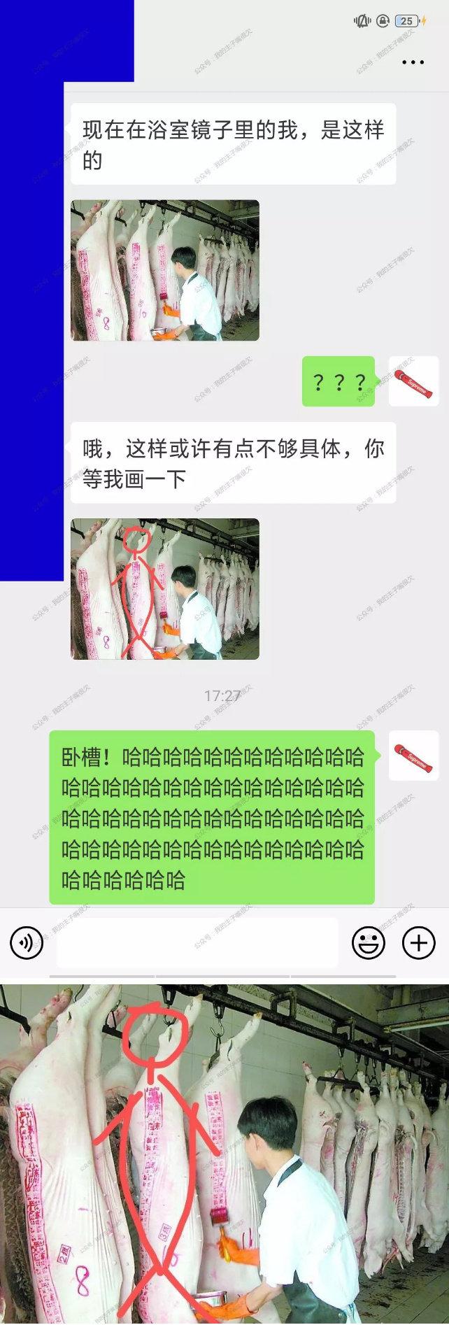 www.taoshu6.com_当魔鬼白富美遇上渣男飞行员会发生什么?你开飞机也跑不掉 taoshu6.net淘书楼淘福利 第9张