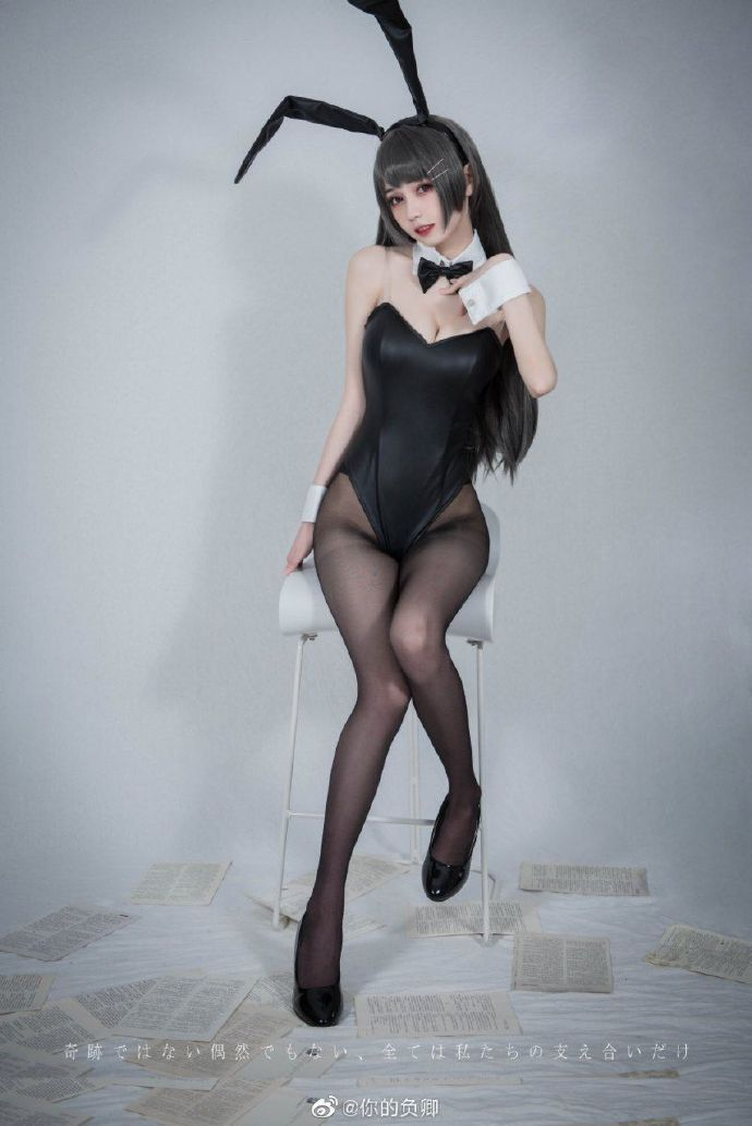 cosplay写真:兔女郎喜欢吗?