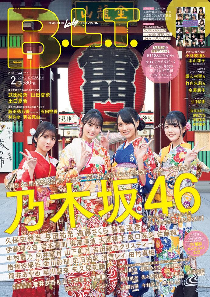 乃木坂大合集第八弹