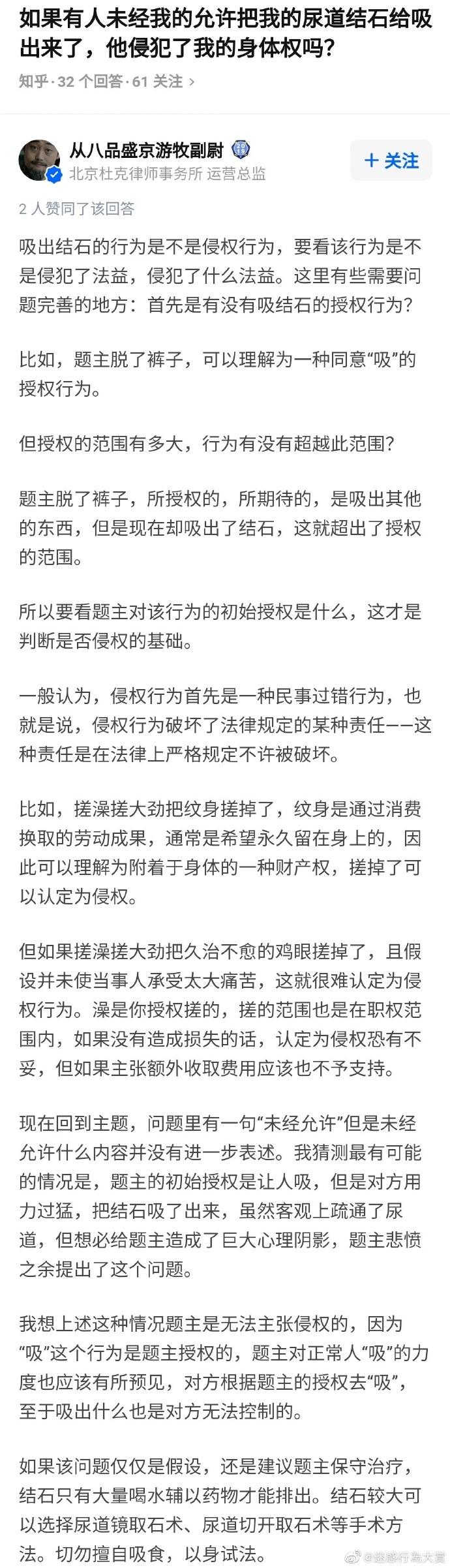 日刊:你是如何看待黑龙江3分30秒温酒斩华雄事件的? liuliushe.net六六社 第8张