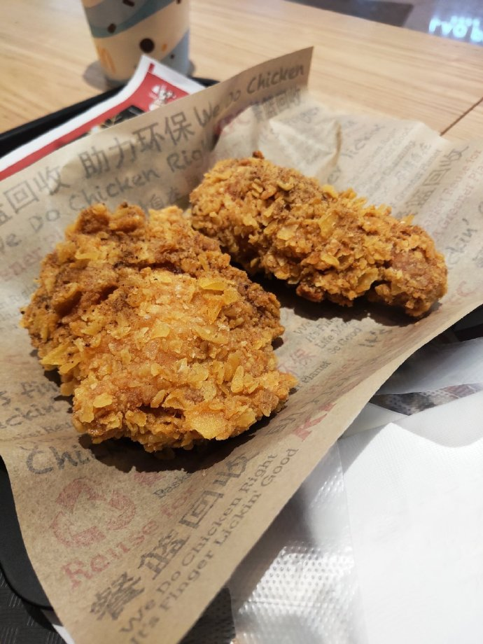 肯德基新品炸鸡吃完了,啥样的鬼才厨师能想出如此惨绝人寰的配方