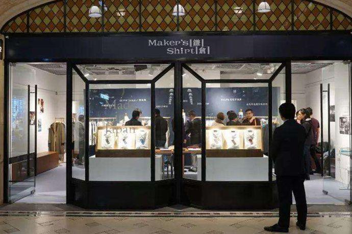 世界顶级品牌企业,镰仓租不起上海的商场