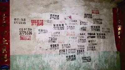 """福利汇总第200728期:这10个""""虐待关系""""的红线,千万要注意 福利吧 第12张"""