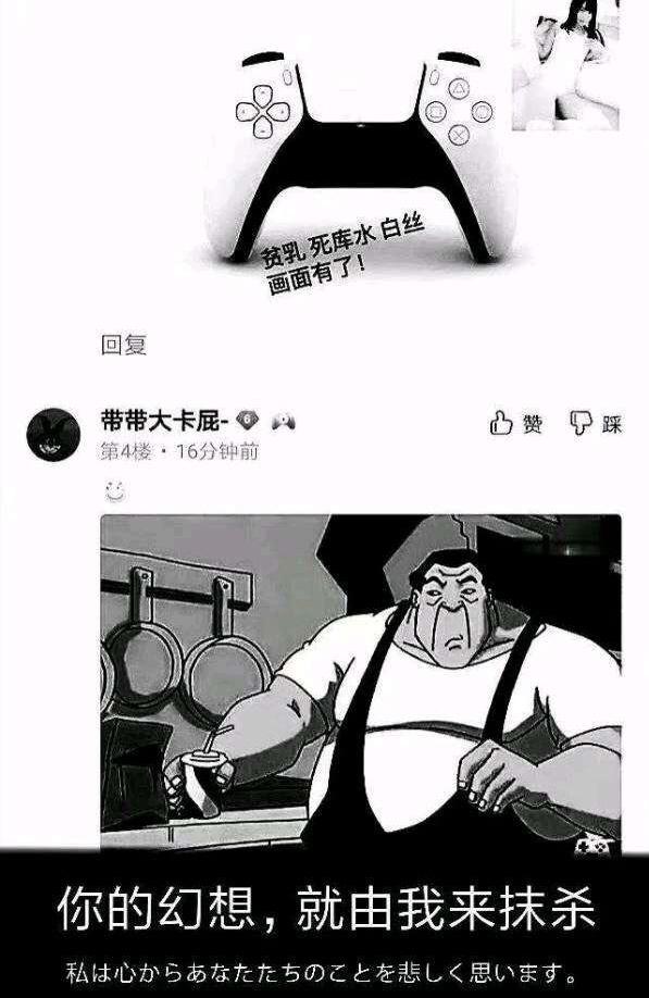 GIF动态图分享0617:仰泳-91-『游乐宫』Youlegong.com 第18张