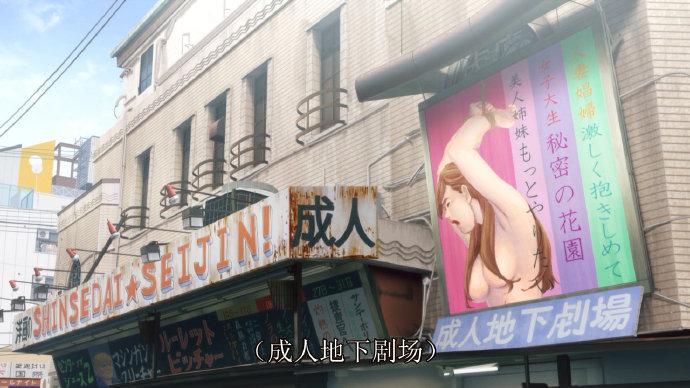 Netflix出品:汤浅政明导演新作《日本沉没2020》-91-『游乐宫』Youlegong.com 第2张