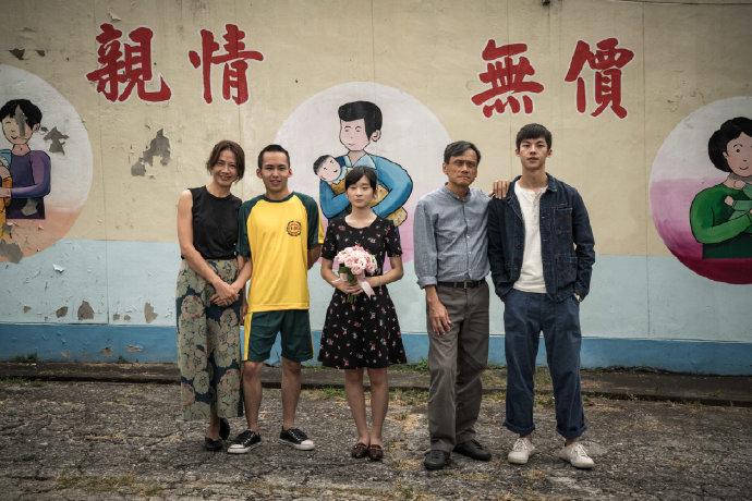 台湾第56届金马奖获奖影片《阳光普照》 电影推荐 第1张