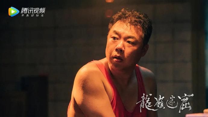 鬼吹灯小说改编网剧《龙岭迷窟》8.4分,完结更新插图