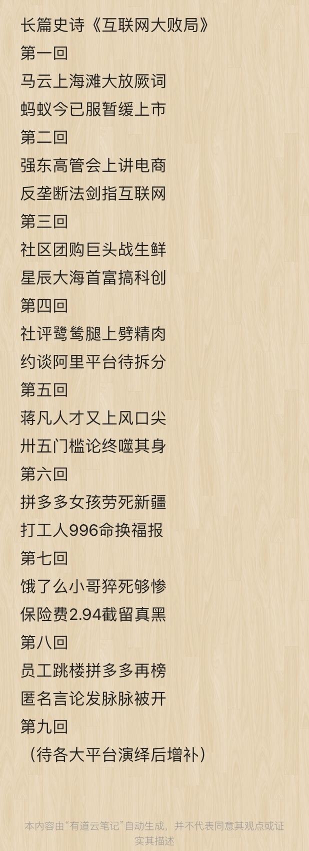 """今日新鲜事001期:快手""""奥利圆妹""""黑料引热议,你怎么看待这瓜? liuliushe.net六六社 第14张"""