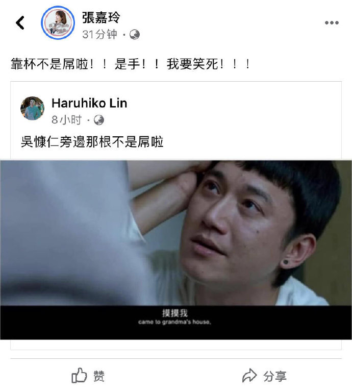 日刊:2021除夕快乐 liuliushe.net六六社 第9张
