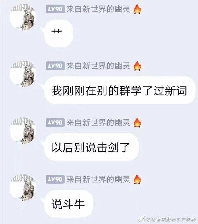 日刊:郑爽事件牵连多名网红明星 是怎么回事? liuliushe.net六六社 第7张