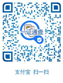 工信部实名查询你名下有几张电话卡?-支付-『游乐宫』Youlegong.com 第2张