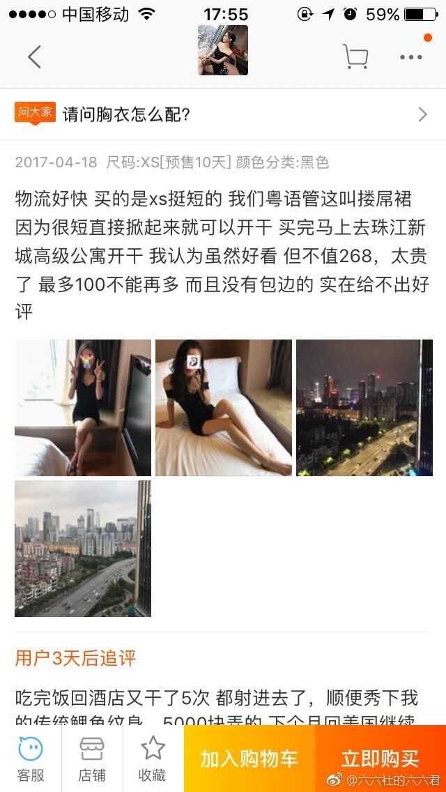 2017福利汇总第五期日刊:爱福利视频广场 liuliushe.net六六社 第2张