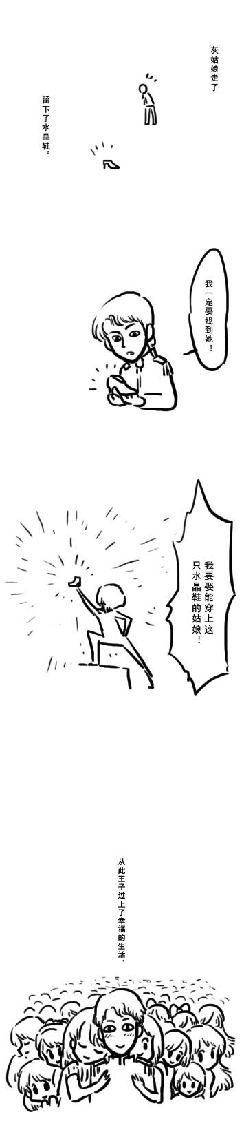 """论网红,我只服""""丽水最美小三"""""""