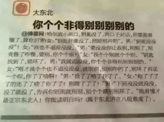 1024福利吧 – 宅男福利社_妹子福利图片 liuliushe.net六六社 第7张