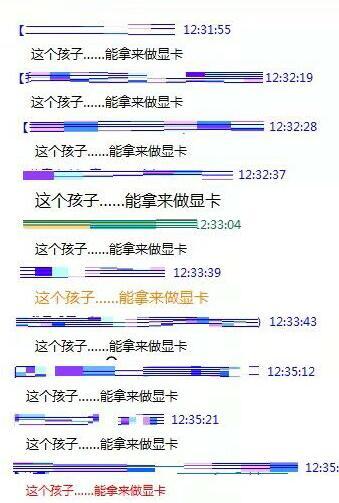 第一福利视频网,福利视频,秒拍福利,宅男福利 liuliushe.net六六社 第15张