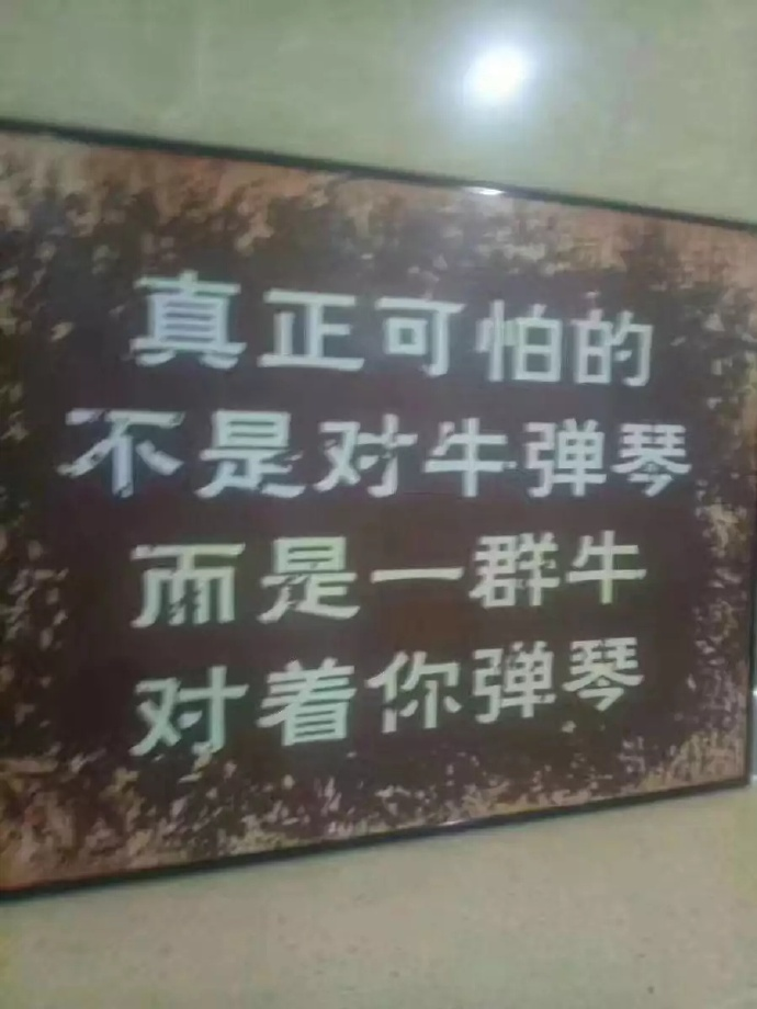 87福利 -87福利电影_87fuli电影 liuliushe.net六六社 第18张