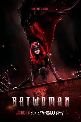 蝙蝠女俠第一季