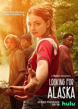 寻找阿拉斯加第一季