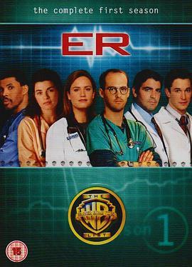急診室的故事第一季