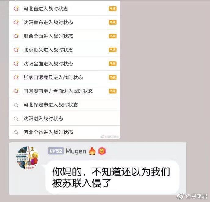 """日刊第147期:YY""""国民初恋涵""""引起热议,这瓜你怎么看? liuliushe.net六六社 第12张"""