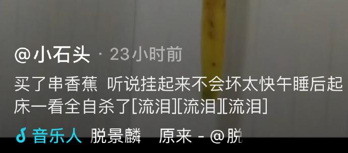 """2020福利汇总第35期:""""万达广场卫生间32秒视频""""是什么梗? liuliushe.net六六社 第31张"""