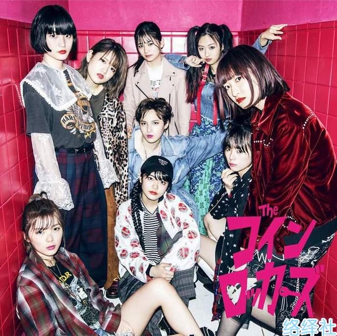 日本女子乐队THE COINLOCKERS混血吉他手「Emily」帅出人气!