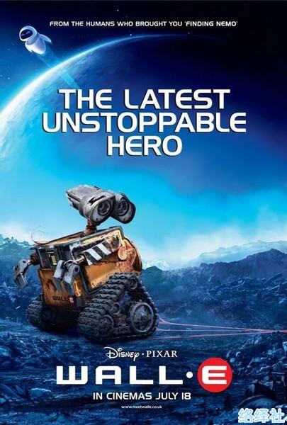 那些超好看的动画电影,IMDB动画排行榜TOP10!