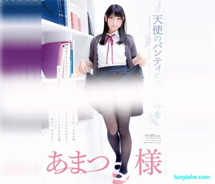 日本超可爱软妹子あまつ様的最新福利图片