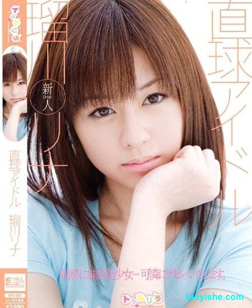 经典美少女偶像瑠川莉娜的详细资料和作品介绍