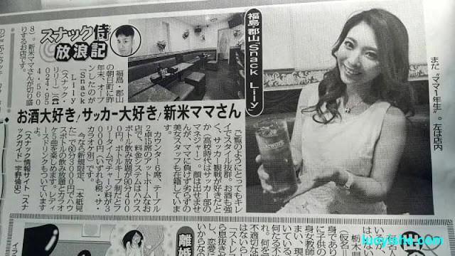 在镜头前被干到哭的日本辣妹,加藤莉娜经典作品回顾