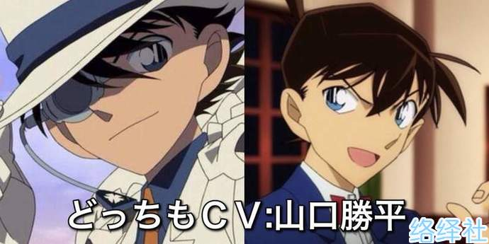 盘点那些一人出演多个角色的日本超变态声优们