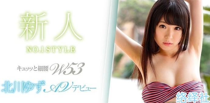 2016年出道的娇小女神北川柚子好看作品推荐
