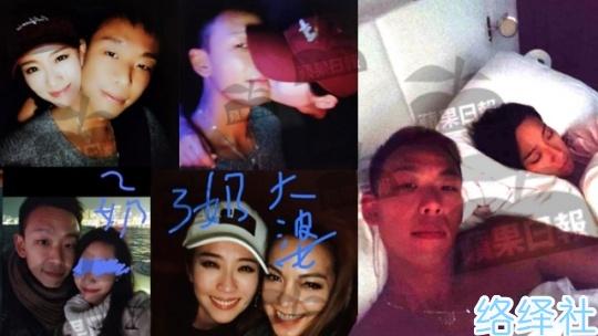 香港女星姚子羚插足闺蜜成四角恋,床战不雅视频曝出