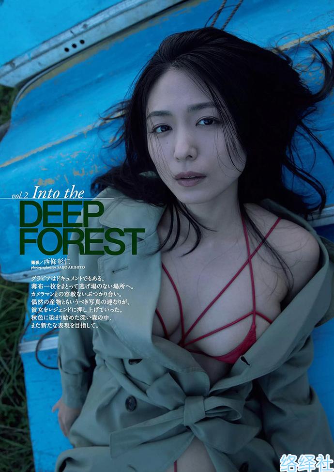 日本逆生长写真美女《川村雪绘》色气全开写真集