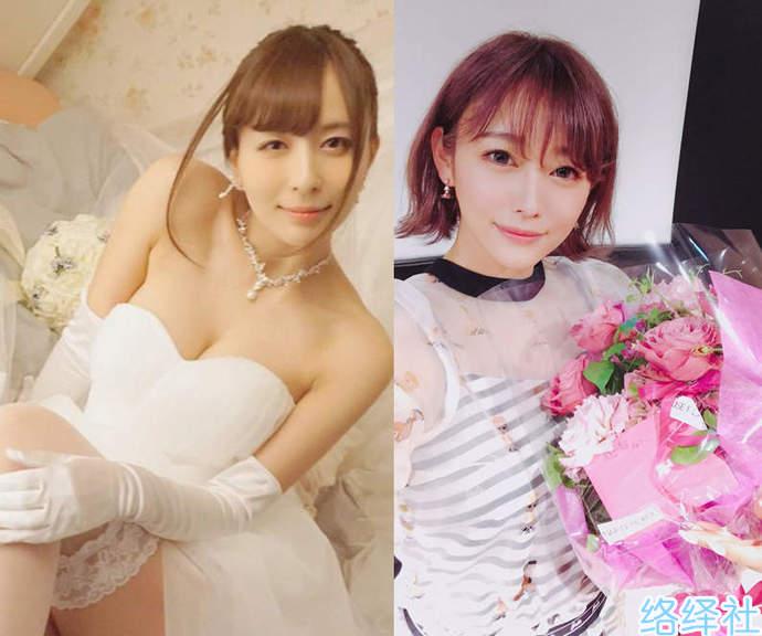 艾薇女神希崎洁西卡、西野翔双双引退,感谢她们带来的精彩作品