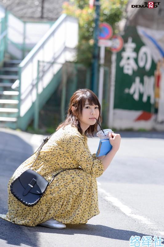 文艺女青年古贺茉奈首部作品弹着钢琴华丽登场!