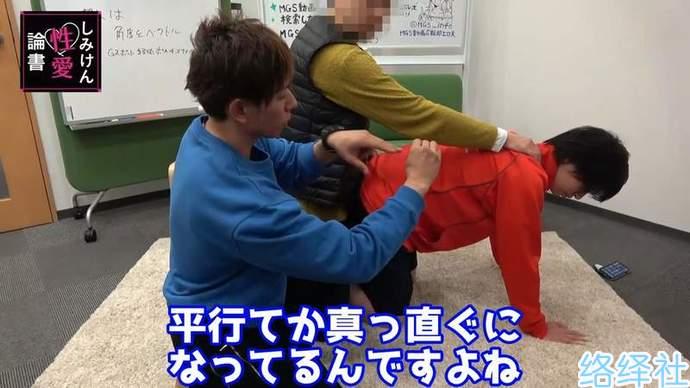 快来涨姿势!绿汁男清水健技巧训练节目上线