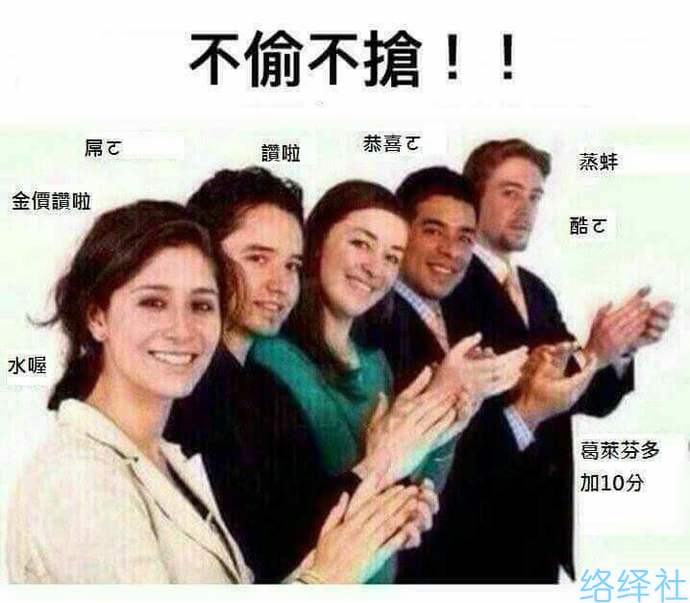 传播不雅影片有风险 日本教职人员福田美姬被逮捕