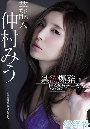 2019上半年FANZA最受欢迎畅销作品 深田咏美是大赢家